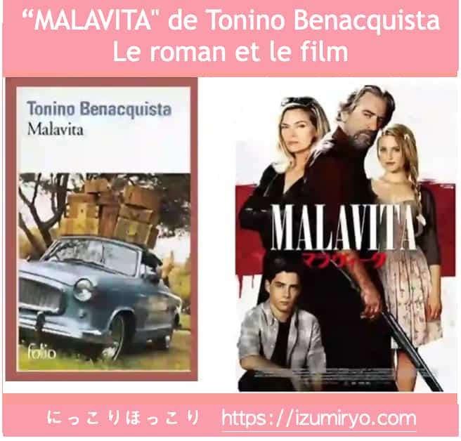 Malavita Tonino Benacquista