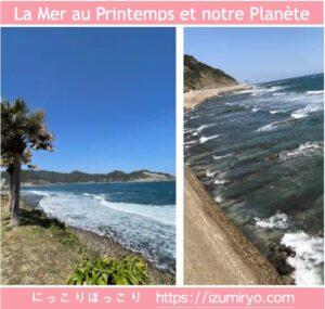 La mer au printemps et nore planete