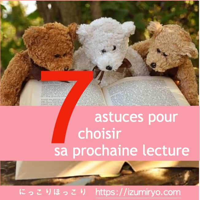 7 astuces